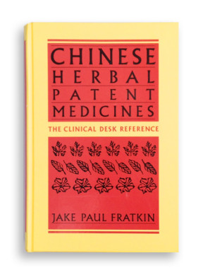 book-chinese-herbal-medicines2