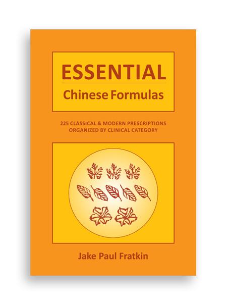 book-essential-chinese-formulas
