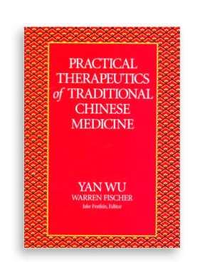 book-practical-therapeutics2