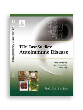 book-tcm-case-studies